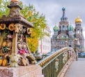 Екскурзия до Москва, Санкт Петербург и Златния пръстен